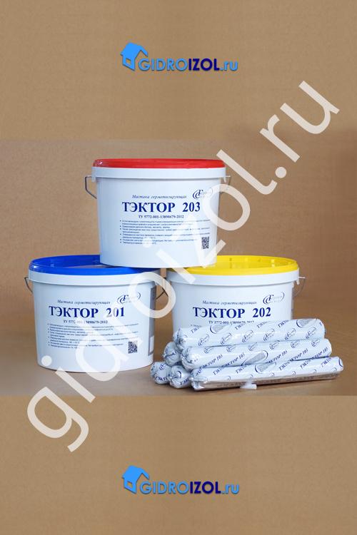 Мастика тектор201 цена цена на стержень полиуретановый диаметром 150 мм