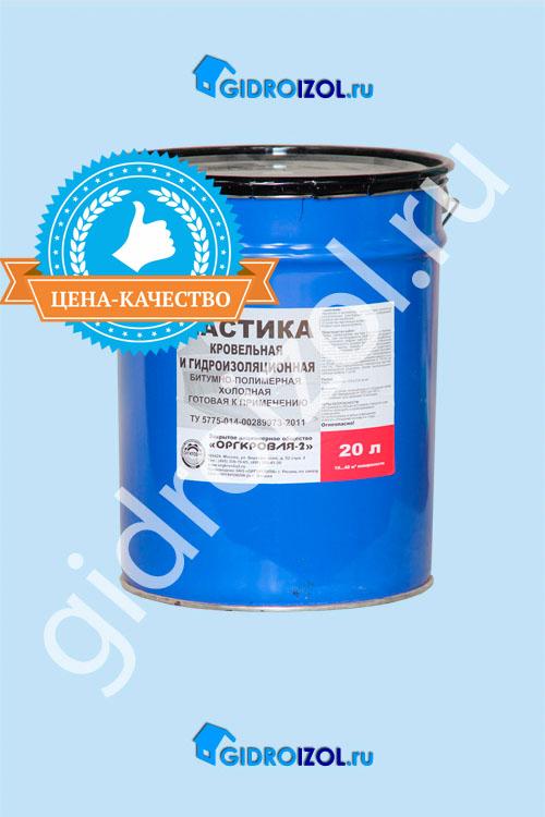 profilux мастика №31 битумно-полимерная водоэмульсионная