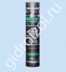 Гидроизоляция стеклогидроизол кострома цена шаблоны для трафаретов для раскраски стен в квартирегроздь винограда