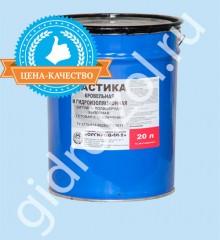 Прайс-лист мастика битумно-кукерсольная холодная гидроизоляция гидротекс цен