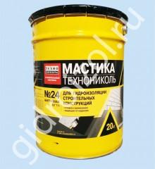 Мастика битумная-каучукова цена полиуретановый клей для пвх плитки